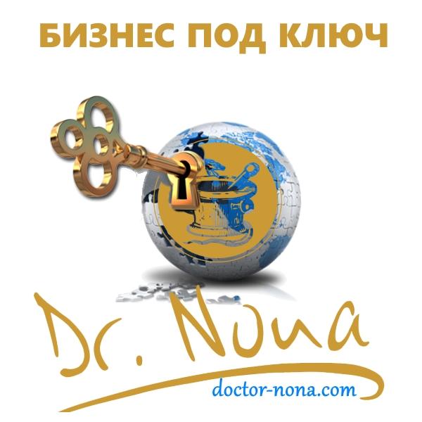 Бизнес с Dr. Nona